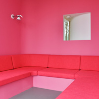 Оригинальный дизайн - Дом по кругу. Комната отдыха